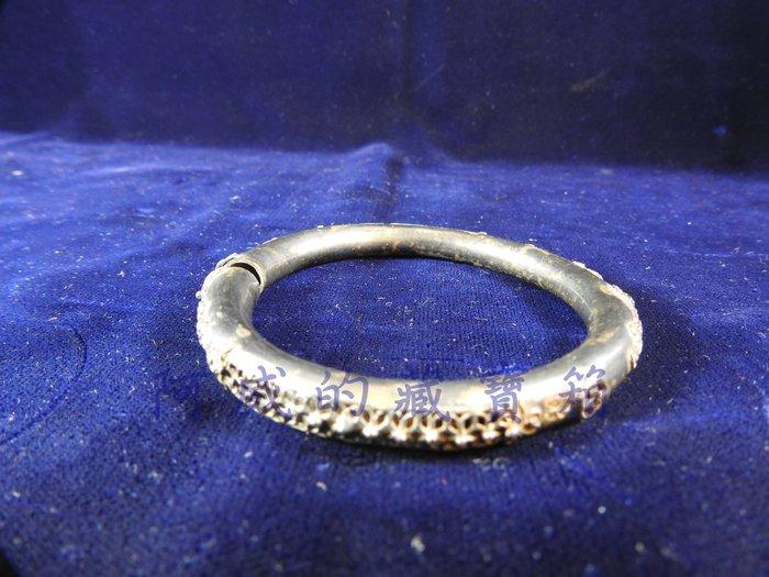 *阿威的藏寶箱‧*【特價 早期 清末手鐲 銀飾 圖案錢幣.花 古董 】品相優,值得收藏