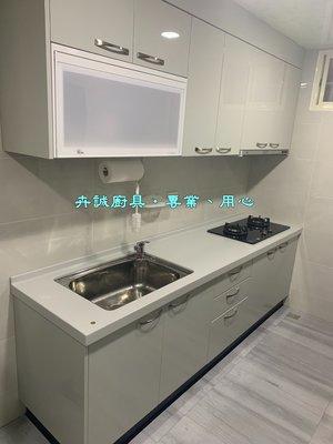 廚具流理台/卉誠廚具/工廠直營~韓國人造枱面240公分.結晶五面門板 客製化廚具