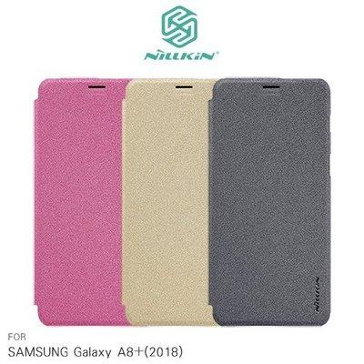 Samsung Galaxy A8+(2018) NILLKIN 星韻系列 硬殼 側翻皮套 保護套 手機套