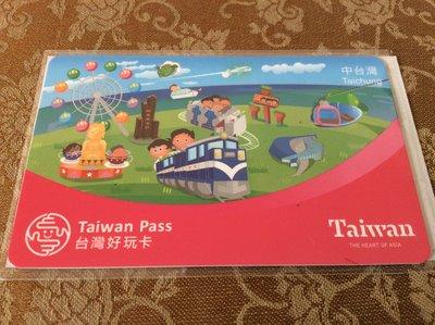 《CARD PAWNSHOP》一卡通 台灣好玩卡 中台灣限定 交通部觀光局 特製卡 絕版 限定品