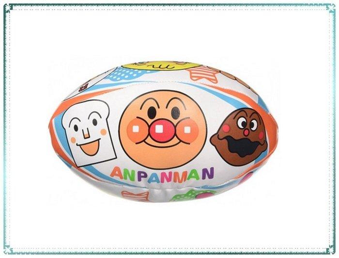 現貨附發票_日本 Anpanman 麵包超人 橄欖球玩具 兒童玩具【Q寶寶】