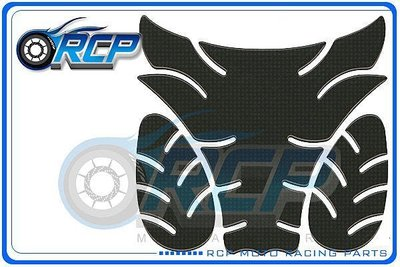 RCP KEITI KT-6000 油箱 貼 保護貼 仿 卡夢 SHIVER 750