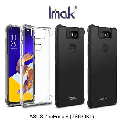 -庫米--Imak ASUS ZenFone 6 (ZS630KL) 全包防摔套(氣囊) 軟殼 TPU套 手機殼 保護殼