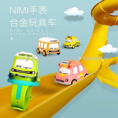【車世界】 卡通仿真小汽車手表合金汽車模型玩具男女孩出租車巴士兒童滑行車