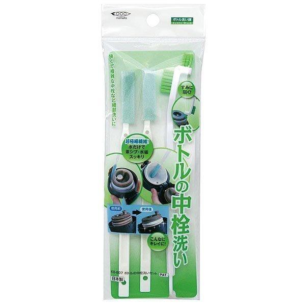 日本原裝  瓶栓間細縫清洗刷具組~保溫瓶三入刷具組  ✪棉花糖美妝香水✪