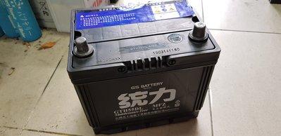 (二手中古電池) 統力 GTH55DL-MFZ 55D23L  免保養汽車電池 數值漂亮,品項優 桃園市