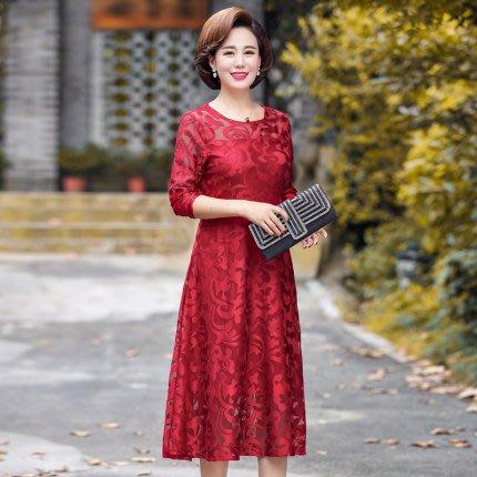 妞妞 婚紗禮服~紅色婚宴婆婆媽媽媒人婆喜宴蕾絲洋裝禮服~3件免郵