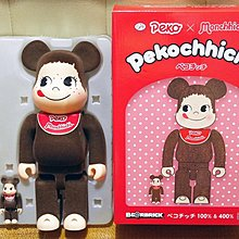 Medicom Toy 2017 x Milky Peko 不二家 牛奶妹 x Monchhichi Bearbrick