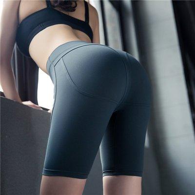 【路依坊】蜜桃臀運動健身中褲/高腰彈力緊實修身/跑步瑜伽單騎綜合訓練五分褲B9591