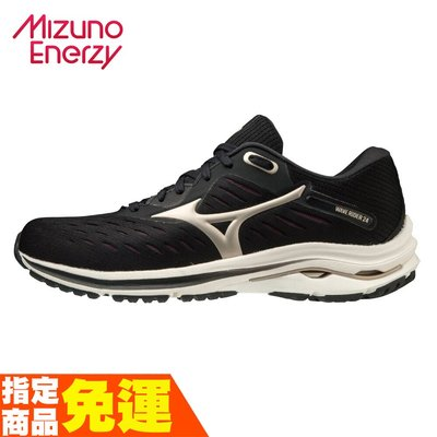 MIZUNO WAVE RIDER 24 一般楦 女款一般型慢跑鞋 黑白 J1GD200342 贈腿套 20SS