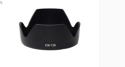 台南現貨,for Canon副廠EW-73B,18-135mm遮光罩,800D 760D 750D 700D 70D 台南市