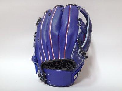 《野球瘋》ZETT A級天然牛皮棒壘球手套 BPGT-5615 (23) 英國藍 (雙夾條設計)