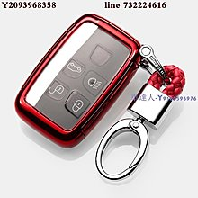 車達人 捷豹路虎XE XF XJ FTYPE智能鑰匙專用油蠟皮TPU車鑰匙包套美廉社