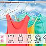 不鏽鋼衣架 實心衣架 42cm 32cm 晾衣架 凹槽 高品質不鏽鋼 成人/兒童衣架【松元生活百貨】