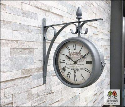 美式鄉村風 鐵製灰色雙面鐘 兩面阿拉伯...