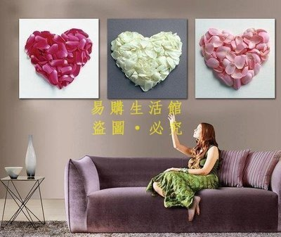 [王哥廠家直销]心形掛畫壁畫/現代簡約客廳裝飾畫/時尚沙發背景墻無框畫三聯畫LeGou_750_750