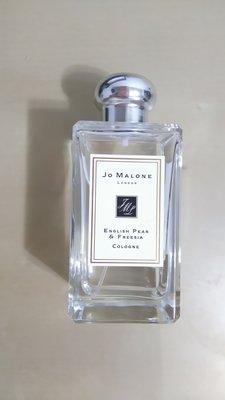 Jo Malone 機場免稅店正品 現貨Jo Malone香水 藍風鈴(100ml),保証正貨!(含國際運費3000)