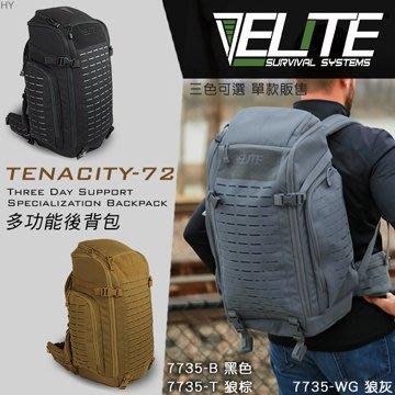 【IUHT】ELITE TENACITY-72 多功能後背包#7735