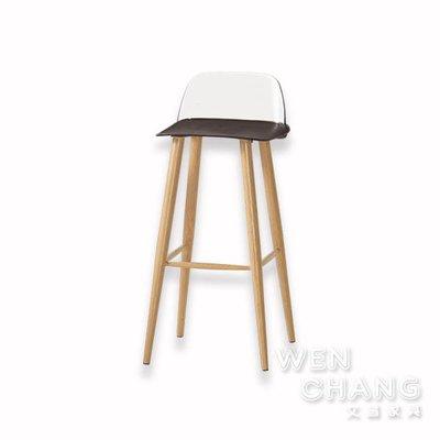 布魯諾吧椅 三色 高版 B1043-4、B1043-5、B1043-6 *文昌家具*
