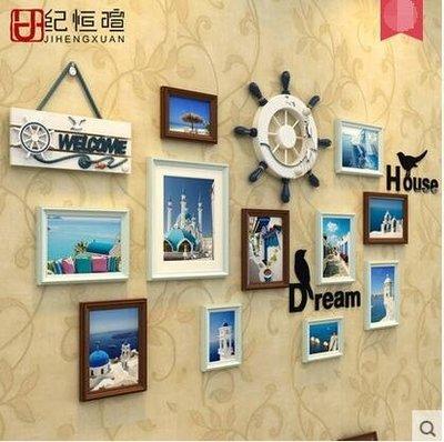 實木照片牆貼紙歐式地中海組合相框牆掛牆客廳相片牆