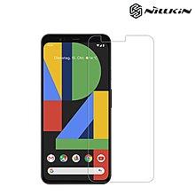 Google Pixel 4 XL NILLKIN H+Pro 0.2mm極薄 弧邊強化鋼化玻璃膜 屏幕防爆保護貼 0117A