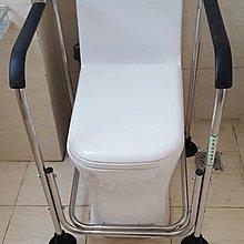 大吸盤不銹鋼廁所馬桶扶手(孕婦.老人.行動不便安全扶手起身助力架)