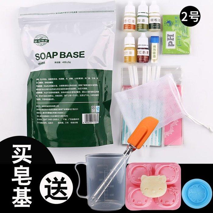 千夢貨鋪-手工皂diy材料包母乳皂diy套餐乳白皂基套裝送硅膠模具#手工皂#香皂#製作材料#去螨蟲#清潔