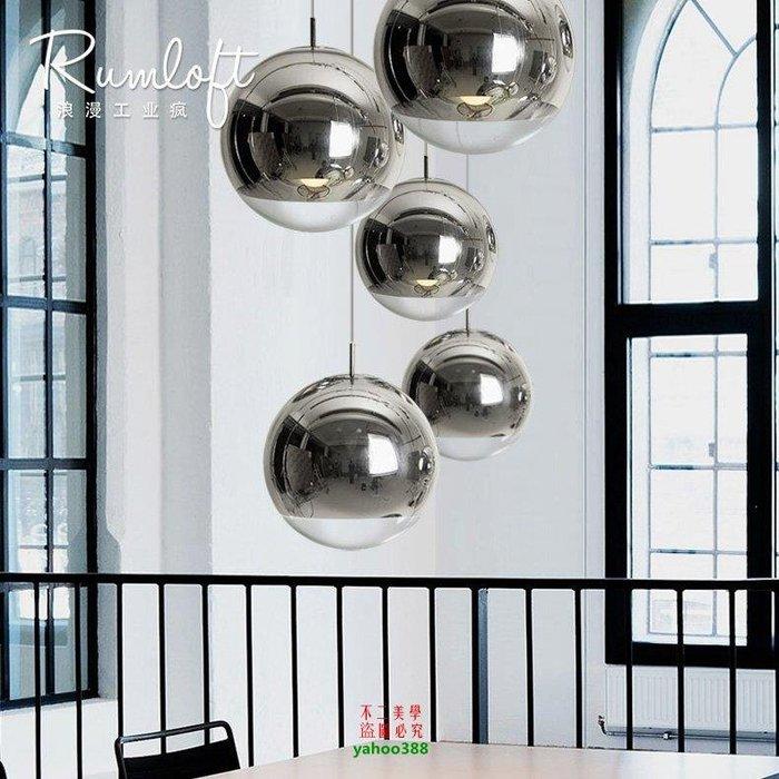 【美學】後現代樓梯燈鏡面玻璃太空球吊燈(小號)MX_732