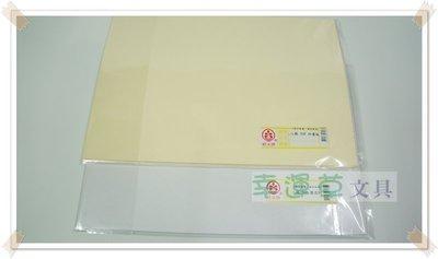 @幸運草文具@ 八開 8K 50P磅 模造紙 /  白報紙 (台灣製造,有米黃跟白色兩款) 台中市