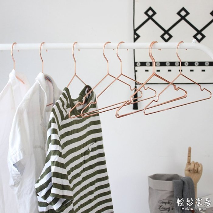⚡輕鬆家居⚡ 北歐設計 玫瑰金電鍍衣架雙層電鍍出口歐洲高品質