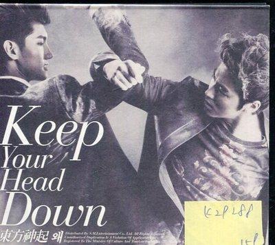 *真音樂* 東方神起 / KEEP YOUR HEAD DOWN 二手 K29288