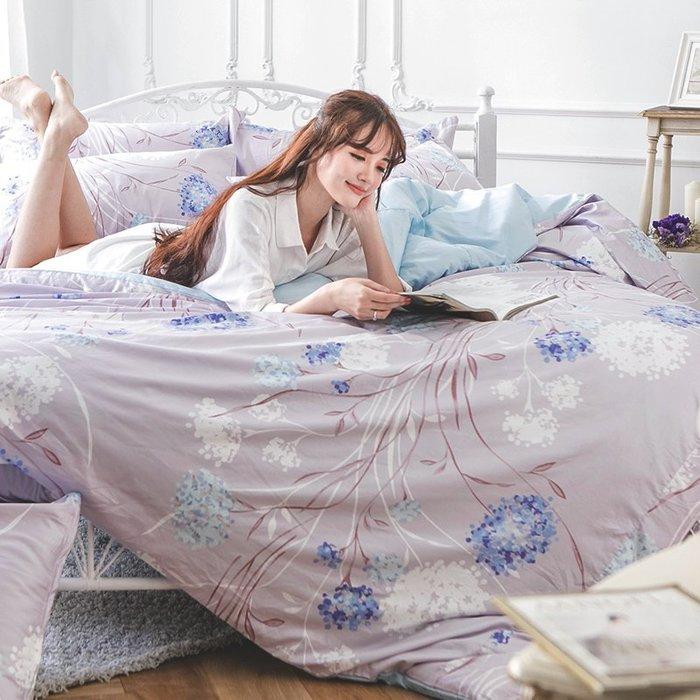 床包 / 雙人【芙若蕾-兩色可選】含兩件枕套  60支精梳棉  戀家小舖台灣製AAS201