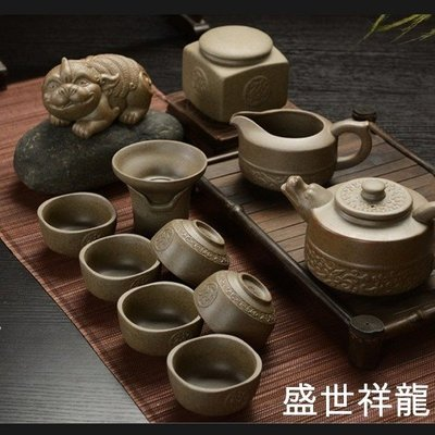 陶瓷功夫泡茶茶杯茶壺紫金沙粗陶整套茶瓷器浮雕茶具套裝如意   套