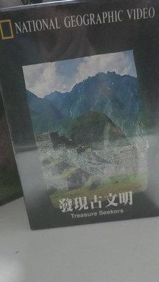 國家地理 全套收藏DVD 發現古文明 Treasure Seekers  (編號:5029)
