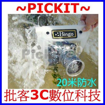 BINGO 數位鏡頭相機 防水包 防水袋 20M 潛水 Sony NEX NEX-3 NEX-5 NEX-6 NEX-7