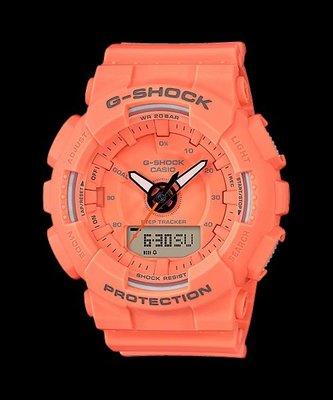 深水步有門市全新正版正貨1年保養 7日CASIO BABY-G G-SHOCK GMA-S130VC-4A