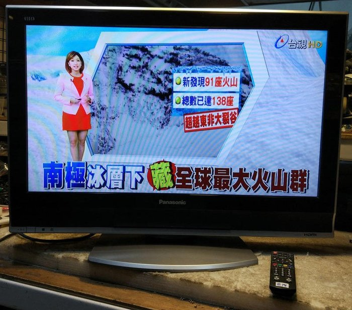 Panasonic 國際 32吋TC-32VPK 液晶電視 特價2900元 HDMI【宏竣液晶】