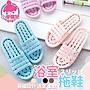 ✿現貨 快速出貨✿【小麥購物】浴室拖鞋氣墊...