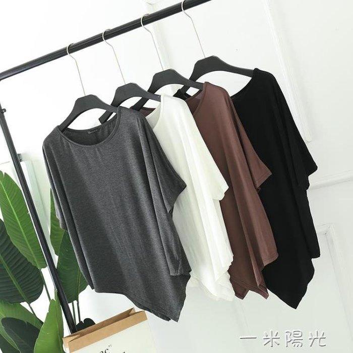 不規則蝙蝠袖上衣女夏裝中長款莫代爾短袖T恤大碼寬鬆圓領打底衫