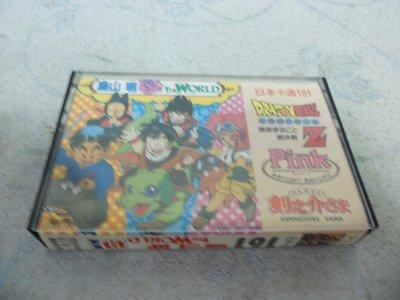 紫色小館40-------日本卡通主題曲 161{鳥山明}
