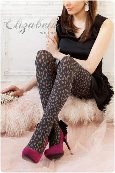 【拓拔月坊】日本品牌 Elizabeth 豹紋點點 褲襪 日本製~現貨!
