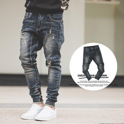 柒零年代【N9724J】立體剪裁深藍刷色抽鬚牛仔褲縮口褲(SS5862)