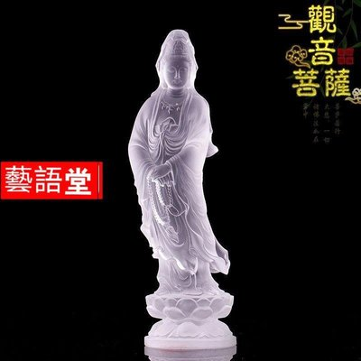 【藝語堂】21-28厘米高琉璃觀音佛像家居佛堂供奉擺件琉璃觀音菩薩佛像供奉