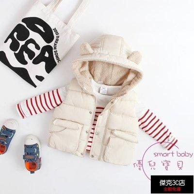 【免運】兒童馬甲 新品寶寶男童女童立領棉背心兒童羽絨棉馬甲正韓加厚兒童童裝【傑克3C店】