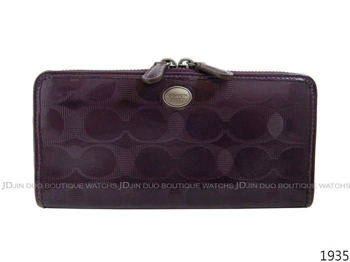 金鐸精品~1935 COACH F52079 紫色亮漆皮C-LOGO壓紋 拉鍊長夾 全新品