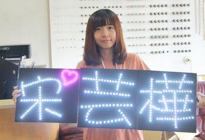 彩光LED燈牌---尾牙 加油版 公司看板 廣告 應援版 求婚看版