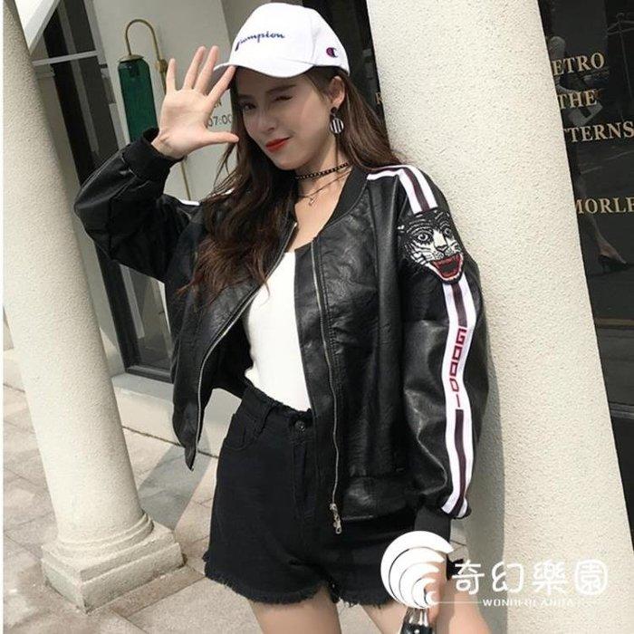 皮衣-虎頭刺繡皮衣外套女pu短款機車夾克秋韓版黑色長袖寬鬆立領棒球服