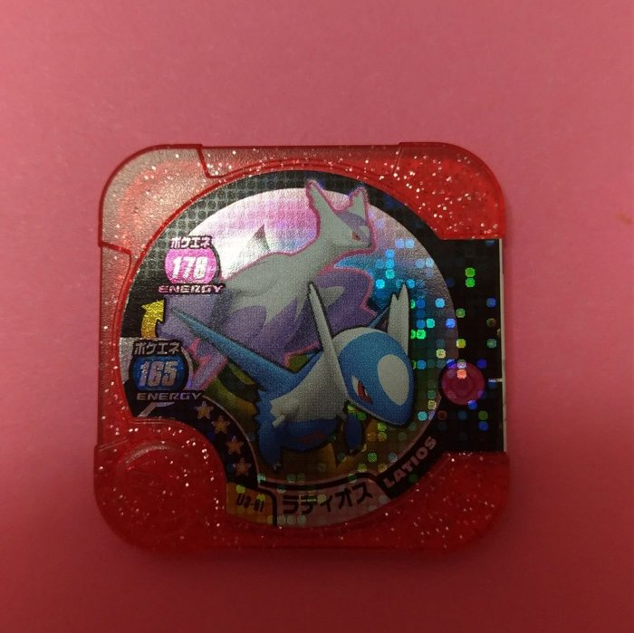 神奇寶貝Tretta掌門等級四星卡《U3-01》拉帝歐斯 超進化卡 4星-台機可刷