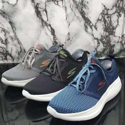 Skechers斯凱奇新款網面馬拉松跑鞋活力運動時尚休閒鞋男鞋55102