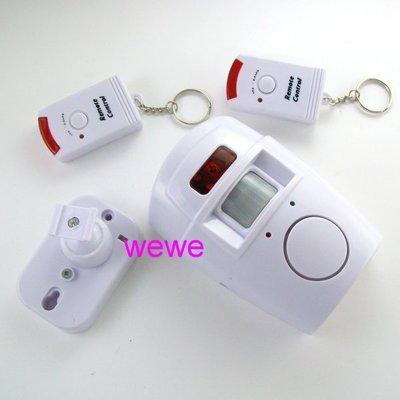 [阿美e族]紅外線感應防盜警報器+2個遙控器 家用電子狗防盜/店鋪電子警犬防竊 超大聲無線警報器